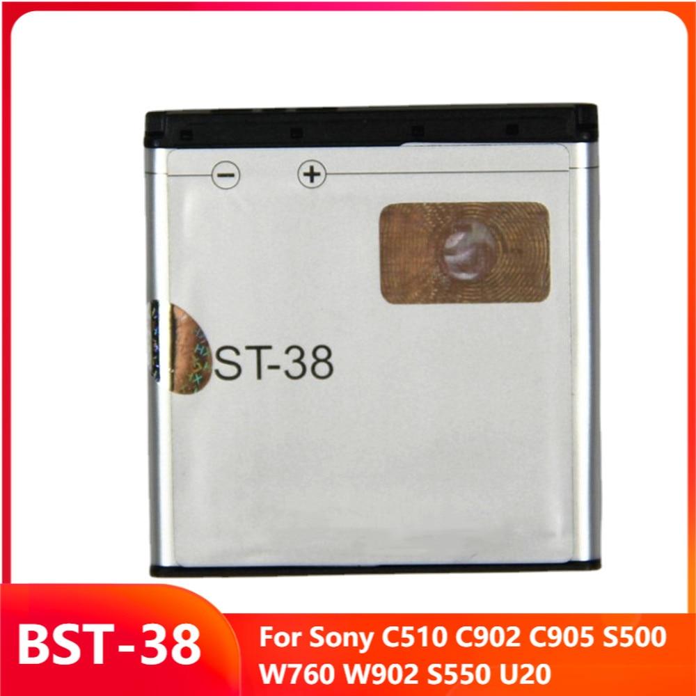 Запасная аккумуляторная батарея для Sony C510 C902 C905 S500 W760 W902 S550 U20 970 мАч