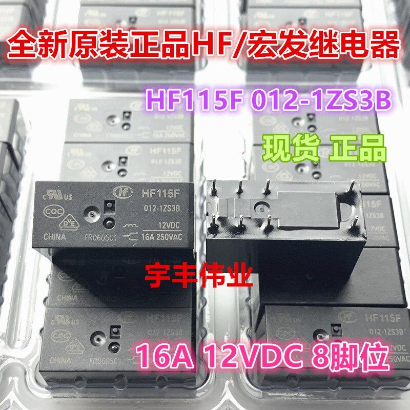 10pcs lot jqx 78f 012 h t 85 12vdc 16a 10 шт./лот HF115F 012-1ZS3B 12VDC 16A 250VAC