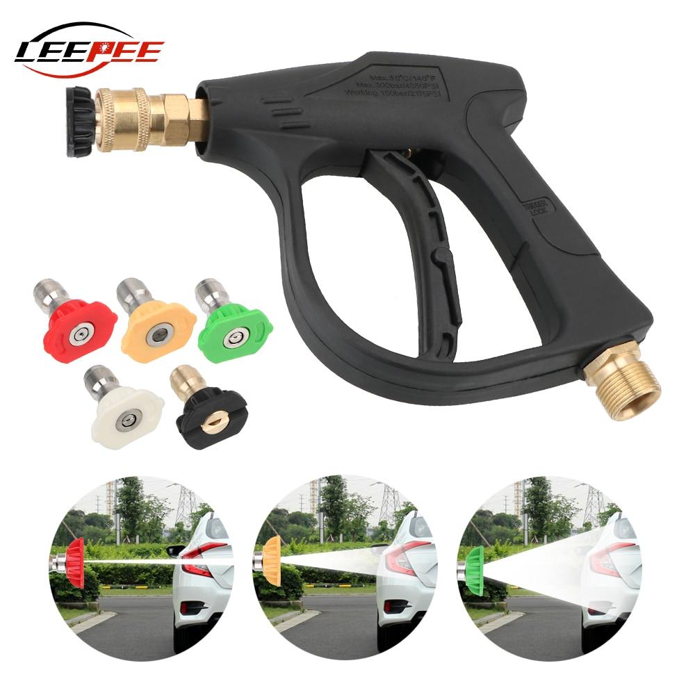 Car High Pressure Water Gun Cleaner Washer Soap Foam Spray Sprayer Nozzles Quick Release Auto Accessories 14MM M22 Socket 1/4