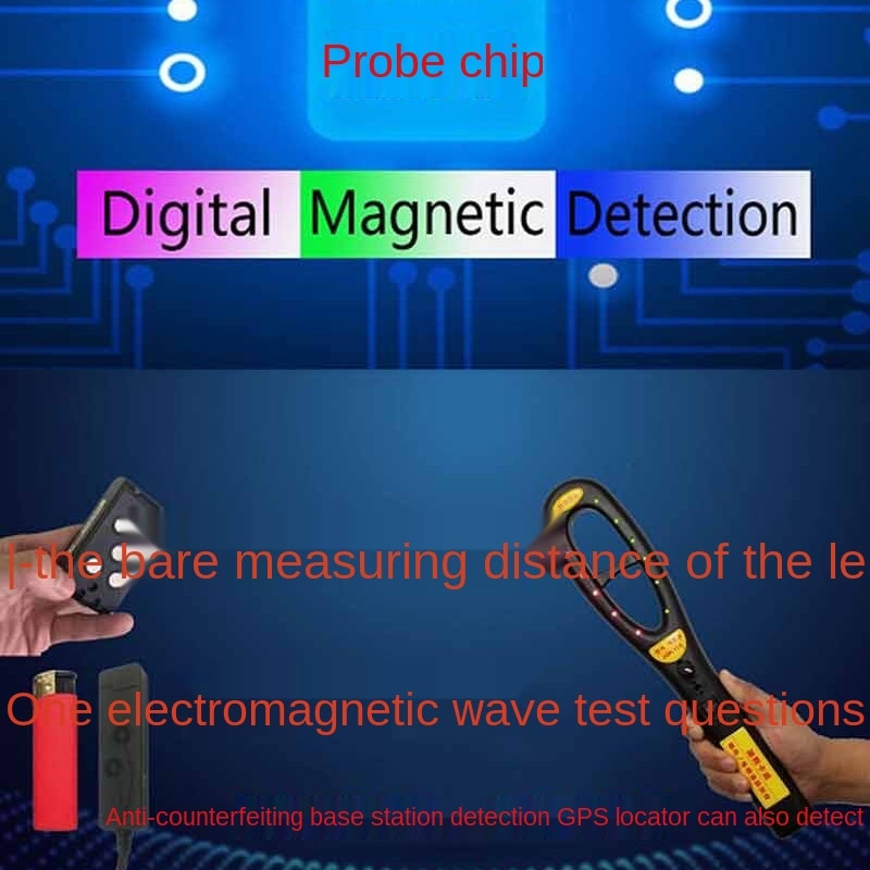 Wireless Electromagnetic Wave GPS Strong Magnetic Detection Instrument Mobile Phone Signal Mortgage enlarge