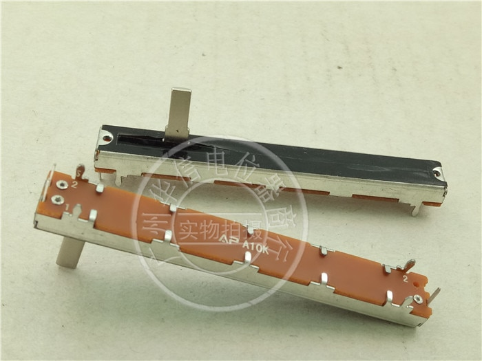 5pcs SL6021N A10K B10K C10K A20K B20K A50K B50K B100K 75MM single joint mixer fader potentiometer / Handle length 15MMC