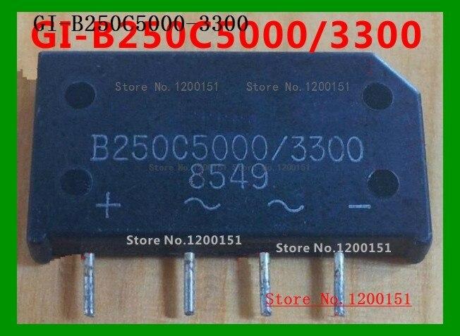b250c5000-3300-gi-b250c5000-3300-b250c5000