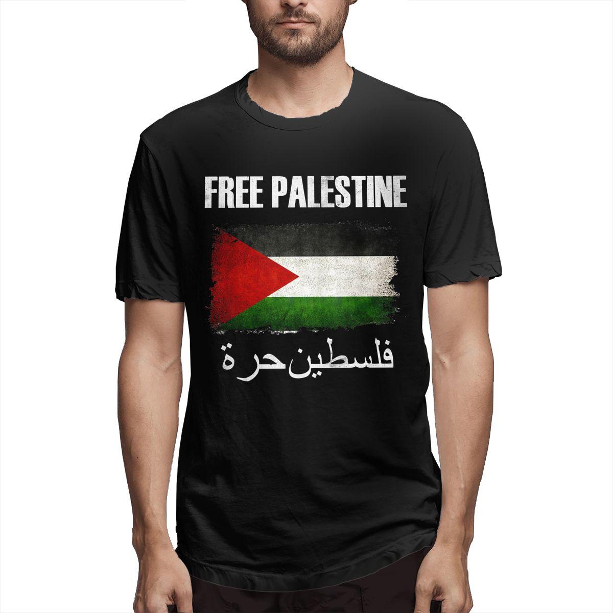 Свободная Палестина газе мужские стильные футболки для девочек футболки с короткими рукавами и круглым вырезом Футболка 100% хлопок; Уникаль...