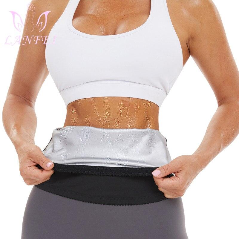 Женский банный пояс LANFEI, утягивающий корсет для фитнеса, утягивающий корсет для фитнеса и фитнеса
