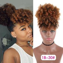 Drawstring Kinky Curly High Puff Ponytail Synthetic Hair Extensions African American Hair Ponytail With Bangs Short  Wrap Clip