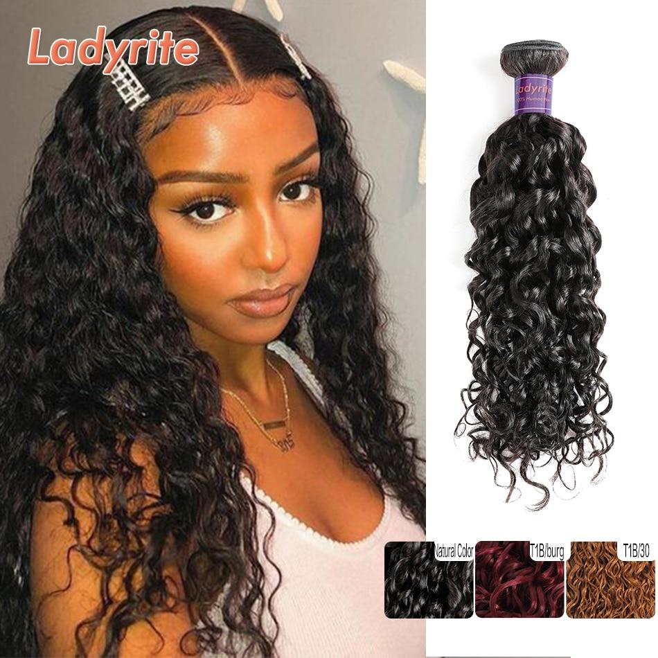 ladyrite 100 feixes de tecer agua hiar humano cabelo remy vermelho 8a 10a unico 10