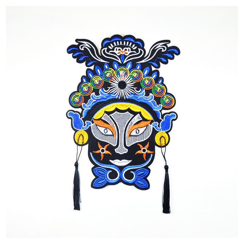 2 adet/grup giyim için nakış yamaları dekorasyon çin Peking Opera yüz garip şeyler Thine mavi çizgi dikiş aksesuarları