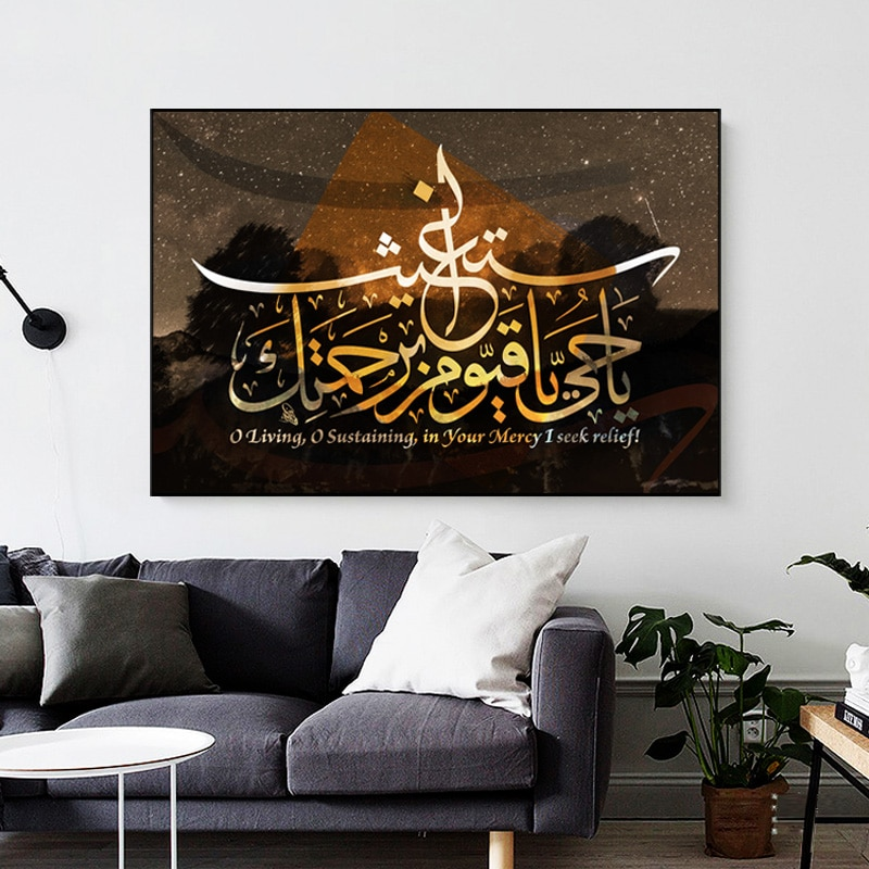 Arabische Islamische Kalligraphie Leinwand Malerei Bunte Muslimischen Poster und Drucke Wand Kunst Ramadan Moschee Bild für Wohnzimmer