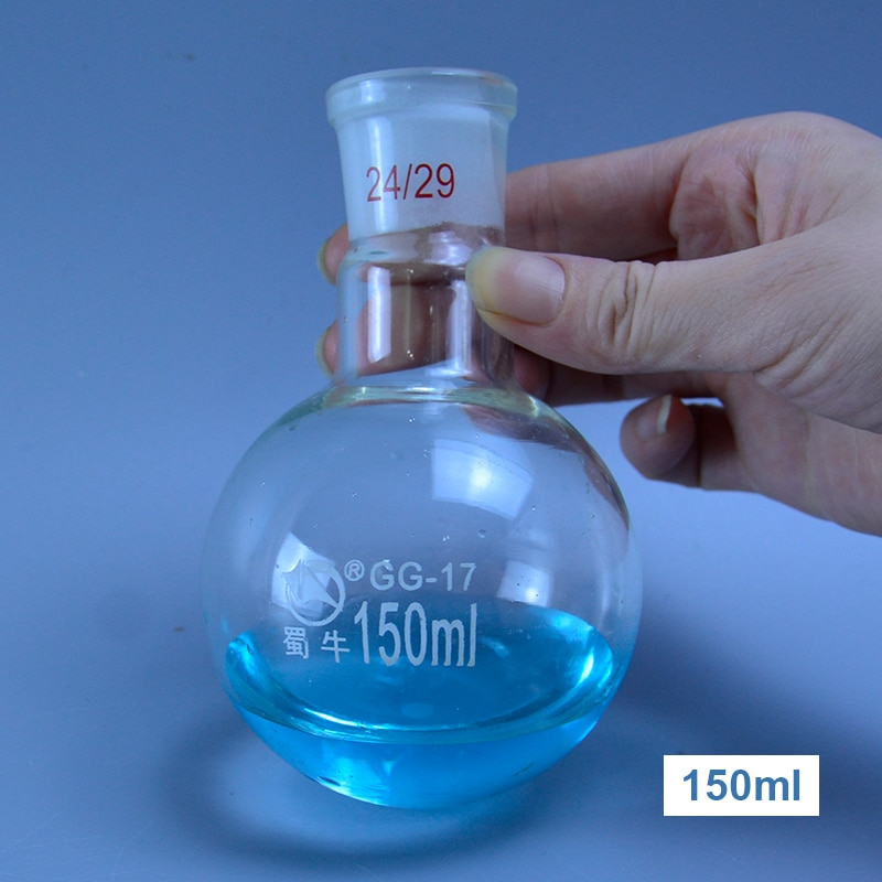 DXY 150ml single neck round-bottom flask,Boiling Flask round bottom,short neck standard ground mouth joint 24/29