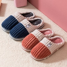 Autumn And Winter Non-slip Warmth Male And Female Cotton Slippers Wild Indoor Men Cotton Slippers Pl