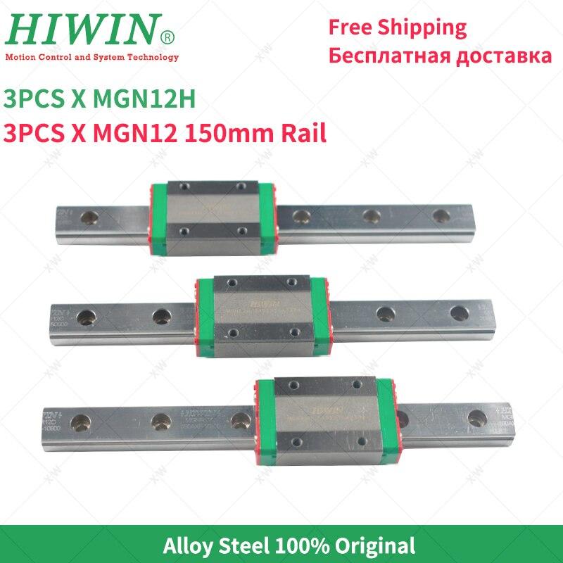 3 шт. 12 мм линейная направляющая MGN12 150 мм линейная направляющая + 3 шт. MGN12H слайдер блок каретки для 3d принтера CNC