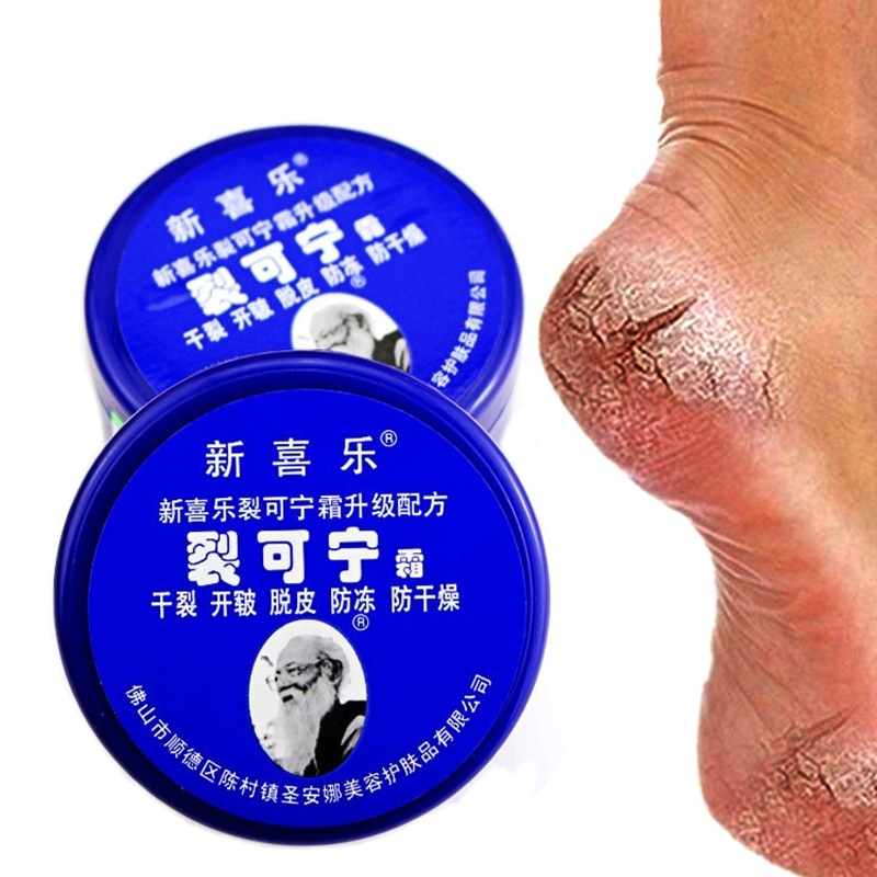 Traditional Chinese Oil Anti-Drying Crack Foot Cream Heel Cracked Repair Cream Removal Dead Skin Han