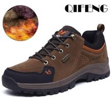 Men Women Outdoor Sports Hiking Boots, Wear Resisting Casual Shoes, Couple Walking Sneakers, Popular Fashion Trekking Footwear
