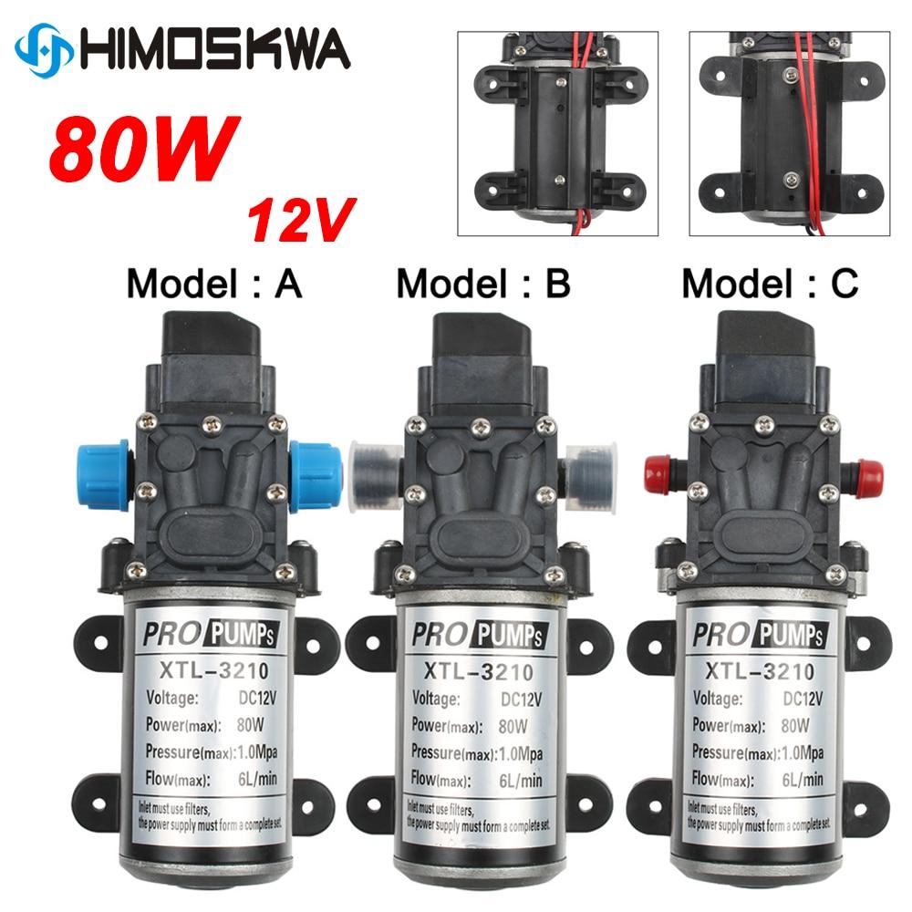 Diafragma eléctrico de 80W pump12V CC autocebante con interruptor de presión micro bomba de lavado de coche de alta presión