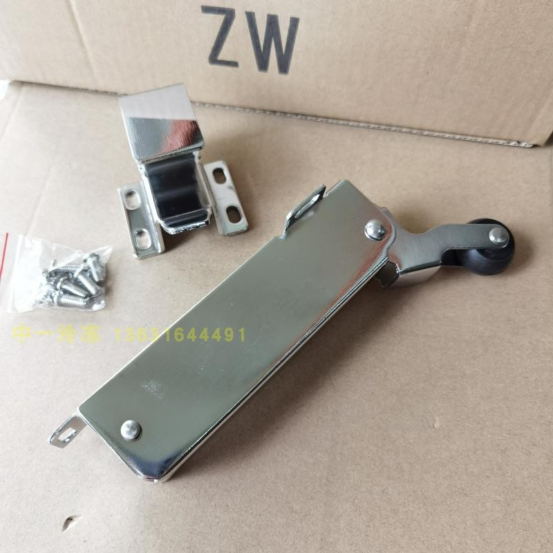 Wei ZWUS - 200 / freezer door regression machine/hydraulic refrigerator door closers/galvanized door closers enlarge