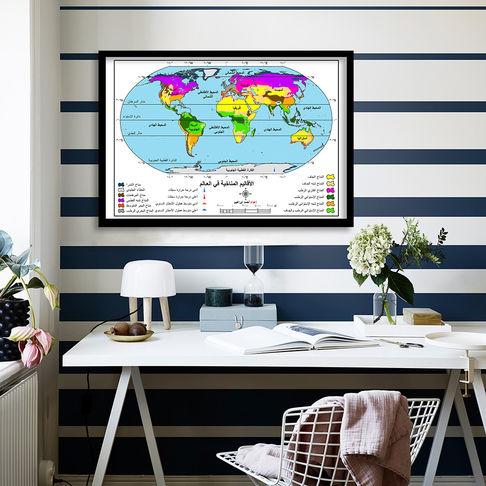 90*60cm Arabic World Climate Map Decorative Canvas Painting Wall Art Poster Living Room Home Decoration Children School Supplies