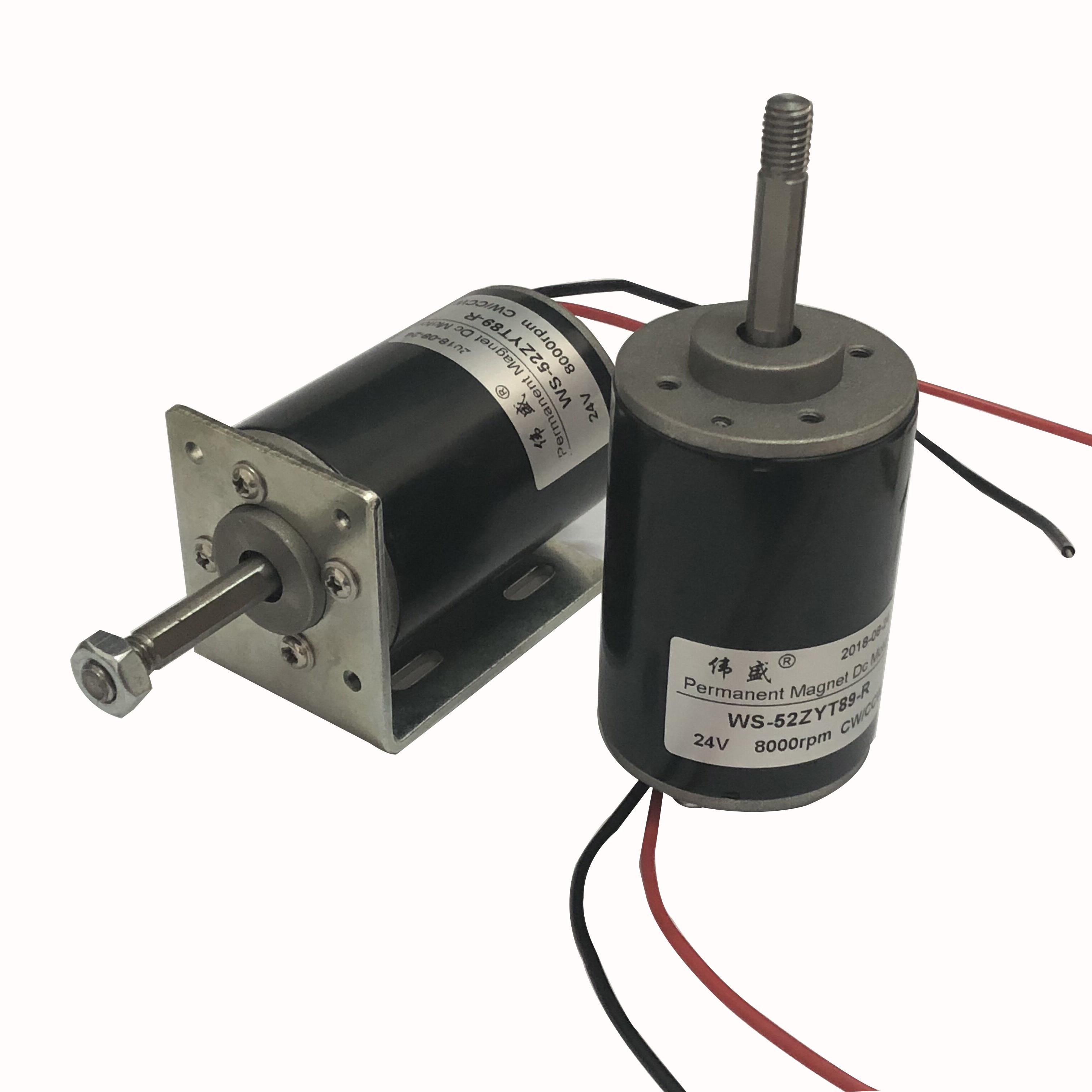DC geschwindigkeit motor 12V permanent magnet DC motor 24V high speed motor 8mm gewinde welle micro kleine motor