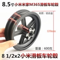 8 5 inch electric scooter rear wheel aluminum alloy wheel rim 110 brake disc accessories for xiaomi electric vehicle