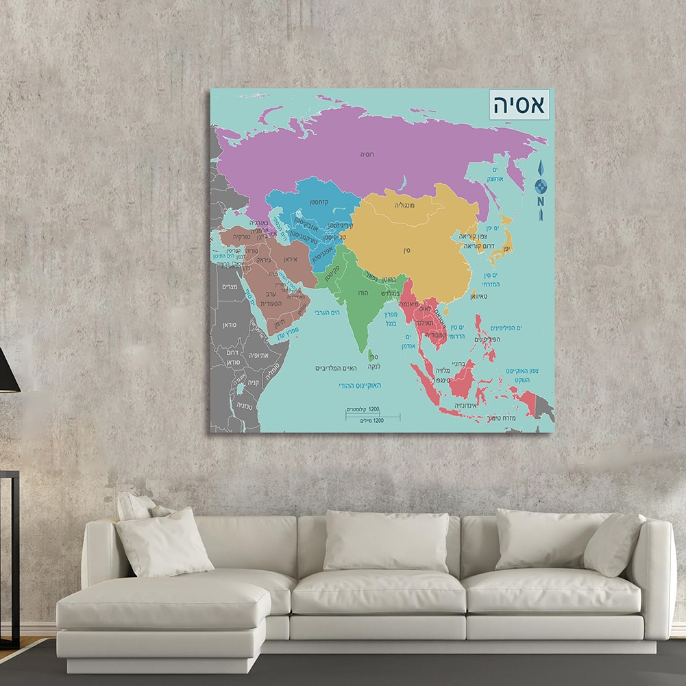 150*150 cm The Asia Political Map In Hebrew Large Poster Non-woven Canvas Painting Wall Home Decoration Children School Supplies