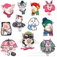 6pcslot embroidery patches letters clothing decoration accessories animal pig diy iron heat transfer applique