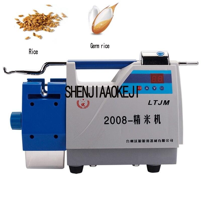مطحنة الأرز آلة الملمع التلقائي الأرز المقشر رشاقته التبريد مطحنة الأرز AC220V 850 واط
