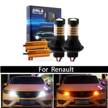 DRL Auto LED Canbus Laufende licht & Blinker Dual Modus Externe Licht 1156 BAU15S PY21W Für Renault Duster