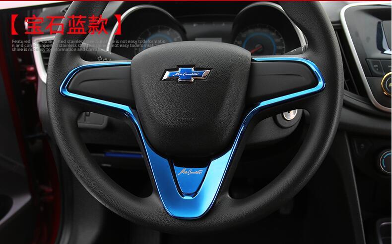 Apply only for Chevrolet Cavalier steering wheel stud sticker, stainless steel interior refit trim strip