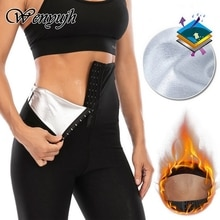WENYUJH Women Sauna Pants Thermo Sweat Leggings Slimming Body Shaper Tummy Control Fitness Workout P