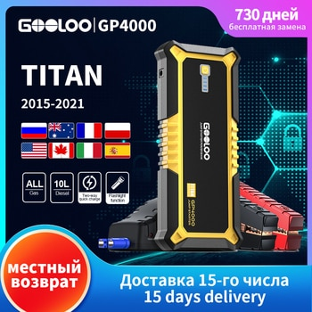 GOOLOO 4000A Start Power Bank 26800mAh Jump Starter Car Booster External Battery 12V Starting Device for Petrol Diesel Powerbank