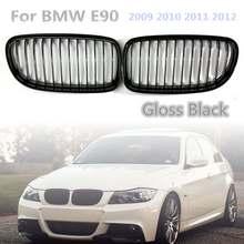 1 زوج لمعان أسود سيارة الخبز الورنيش شبكية الرادياتير الأمامية شواء لسيارات BMW E90 2009 2010 2011 2012 تصفيف السيارة