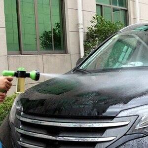 Image 5 - Гидроинструмент для автомобиля, 3 х уровневая насадка, струйный автоматический инструмент, пенораспылитель