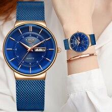 LIGE Women Watches Luxury Brand Ultra-thin Calendar Week Quartz Watch Ladies Mesh Stainless Steel Waterproof Gift reloj muje