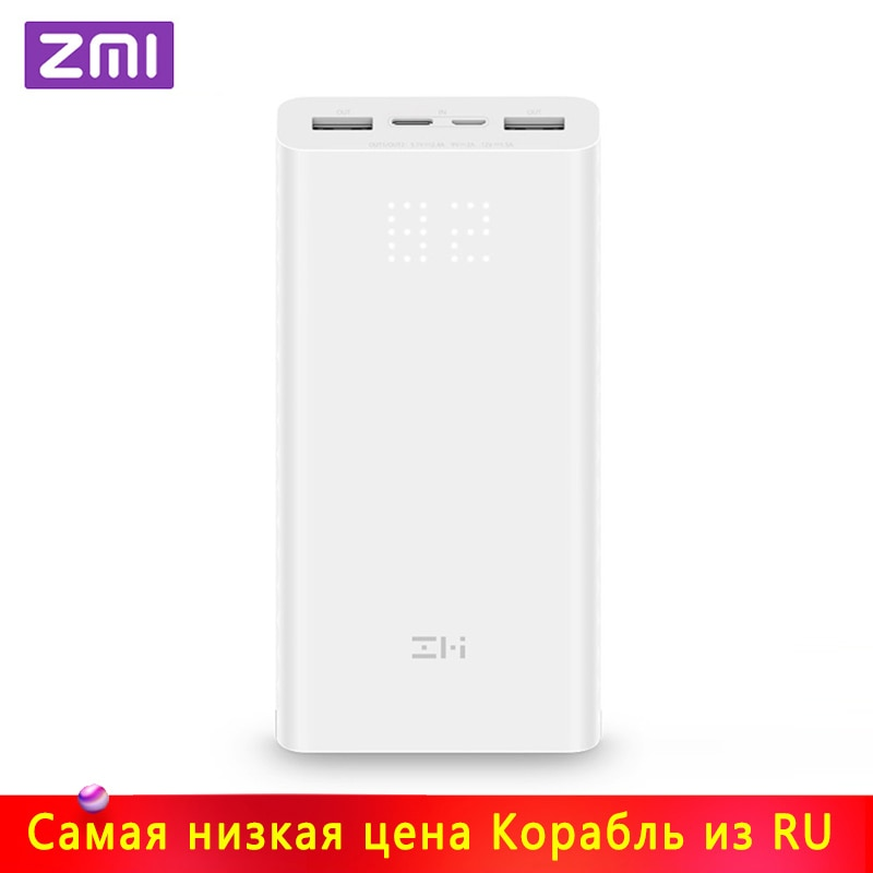 Cargador de batería externa ZMI 20000 mAh de carga rápida 3,0 20000mah para teléfono móvil QB821 QB822