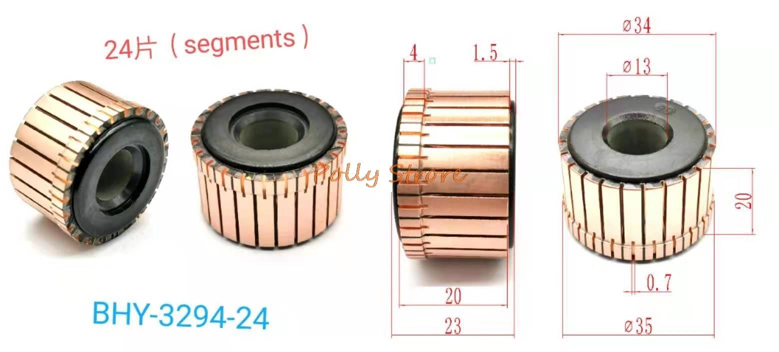 1 unidad, 13mm x 34mm x 23mm, 24P, barras de cobre, alternador, Motor eléctrico, conmutador, BHY-3294-24