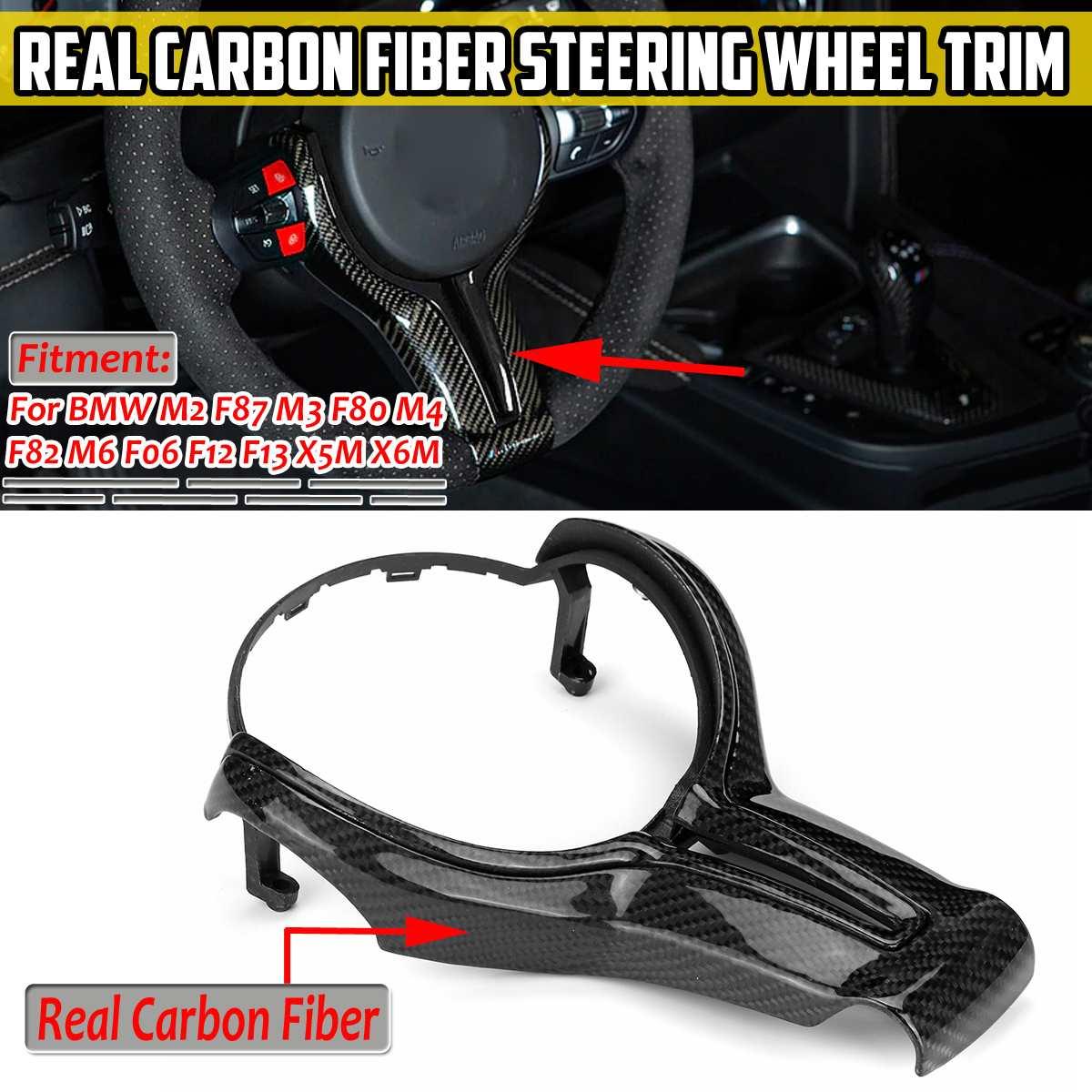F87 F80 ريال الكربون الألياف عجلة توجيه سيارة غطاء الكسوة ل BMW M2 F87 M3 F80 M4 F82 M6 F06 F12 F13 X5M X6M غطاء عجلة القيادة