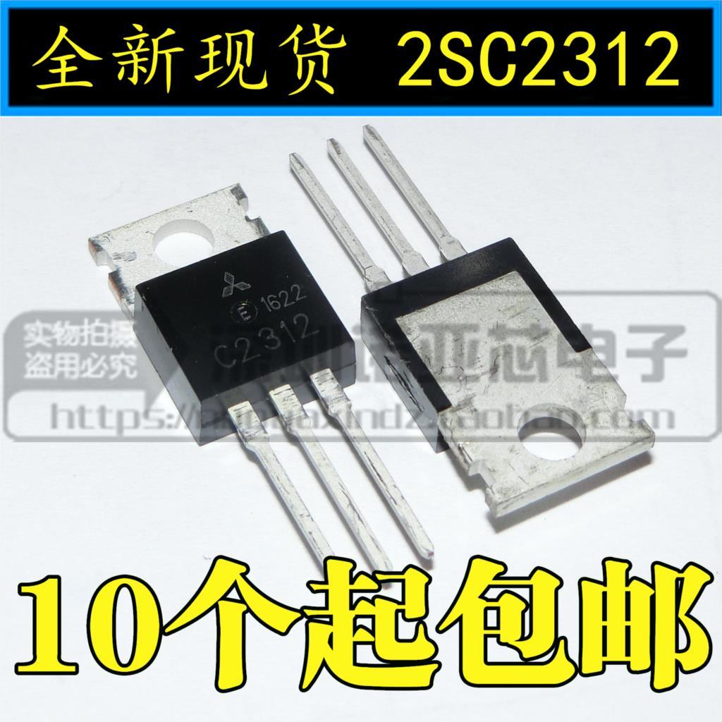 10 unids/lote C2312 2SC2312 6A 20V de potencia de RF Transistor-220