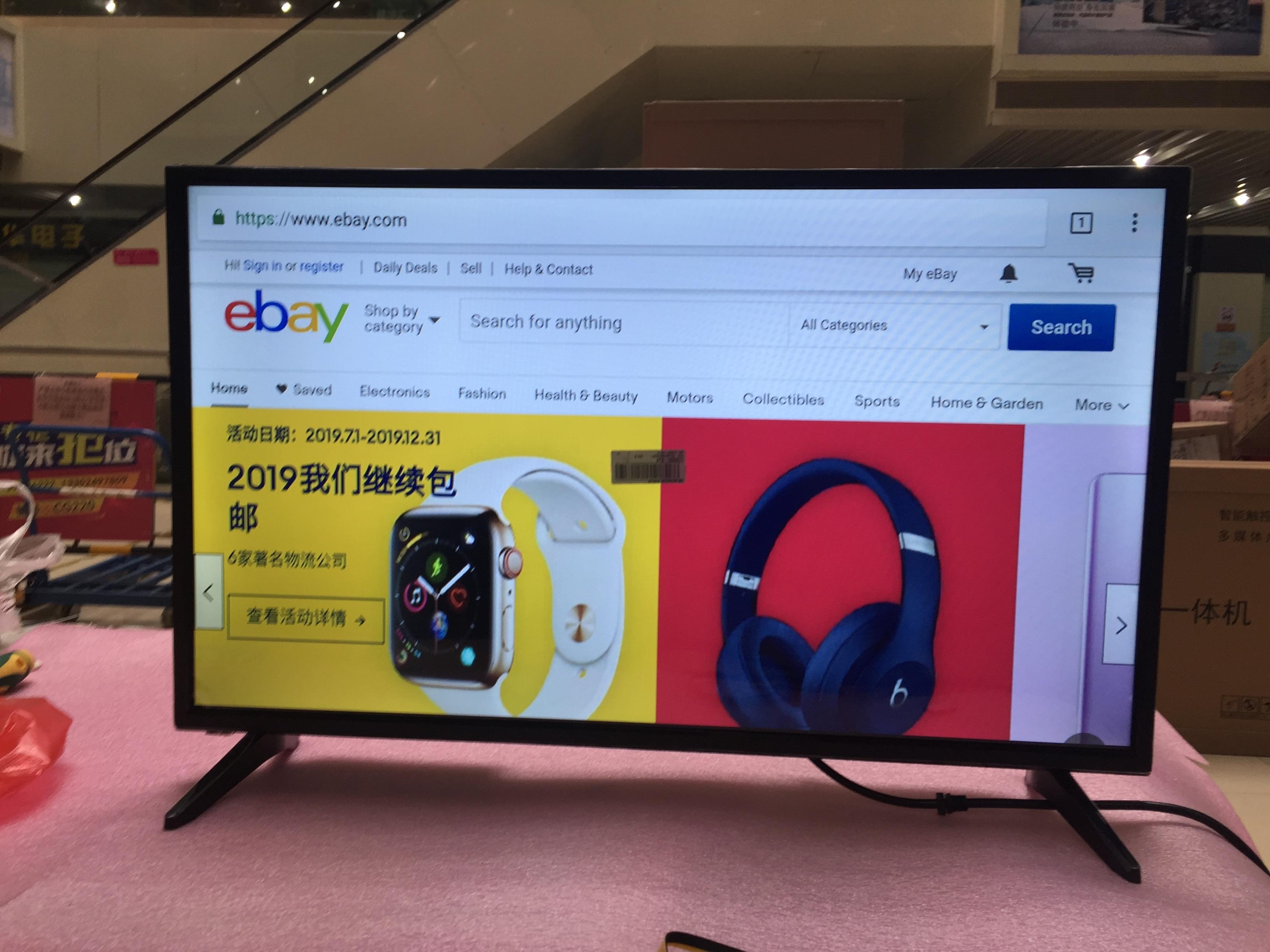 32 pulgadas monitor HD Wifi TV Smart Android 7.1.1 Ram 1GB ROM 4GB internet televisión led tv