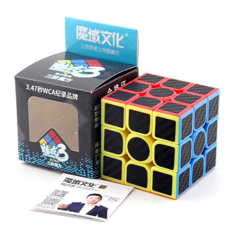 Cubo mágico MOYU profesional de fibra de carbono 3x3x3 rompecabezas de velocidad 3x3 cubo juguetes educativos regalo cubo mágico 55mm
