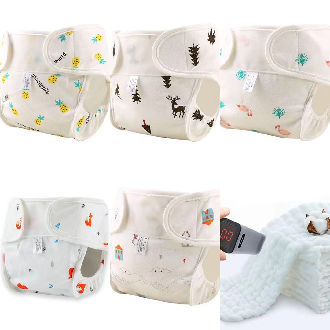 5+5pcs Cotton Reusable Cloth Diaper Nappies Washable Infant Children Baby Diaper Pocket Cover For Newborn Waterproof Pants