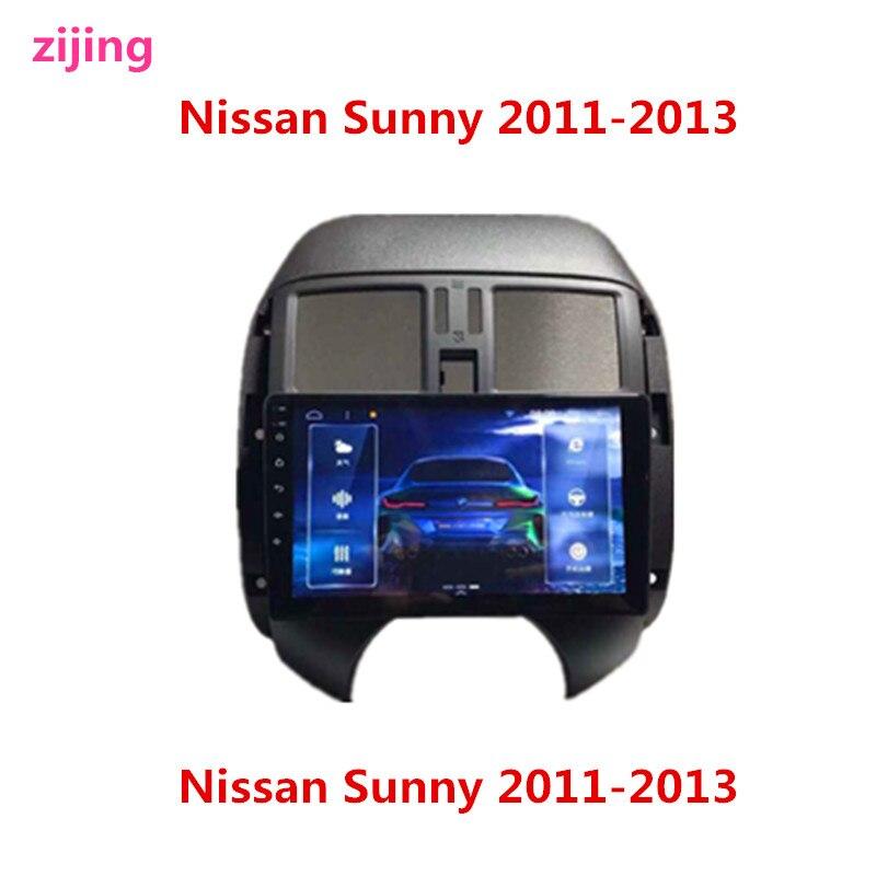 2DinNissan Sunny 2004-2020 coche multimedia vídeo estéreo reproductor de Radio Android 9,0 smart DVD host GPS de pantalla grande de navegación