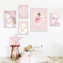 Cartoon Pink Fantasy Fairy White Swan Ballerina Princess Unicorn Canvas Painting Wall Art Print For Nursery Children's Room Deco