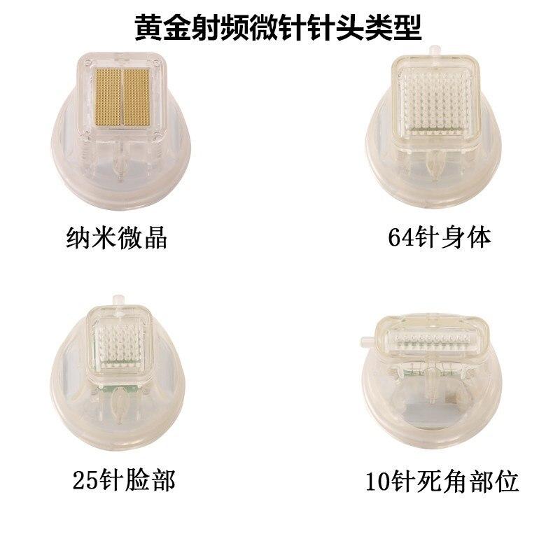 Needle Folding RF Micro Needle Facial Wrinkle Secret RF Lifting Machine Needle For Sale