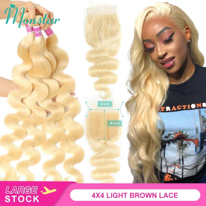 Monstar Human Hair Bundles with 5x5 Closure Brazilian Hair Weave Lace Closure with 2 3 4 Bundle Remy 613 Blonde Body Wave Bundle
