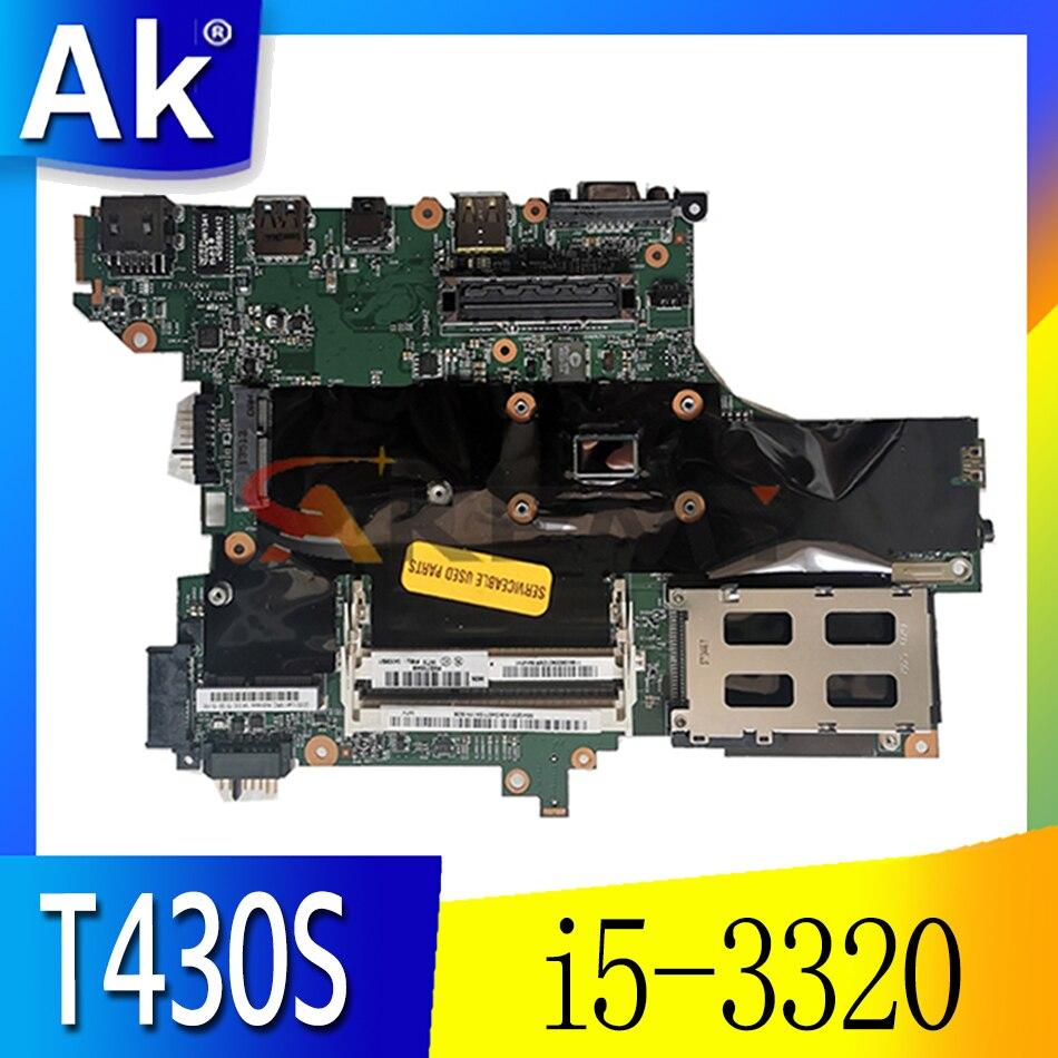 ثينك باد هو سيتابليفو 04Y1457 04W6797 ل T430S i5-3320 بطاقة الفيديو اللوحة الأم