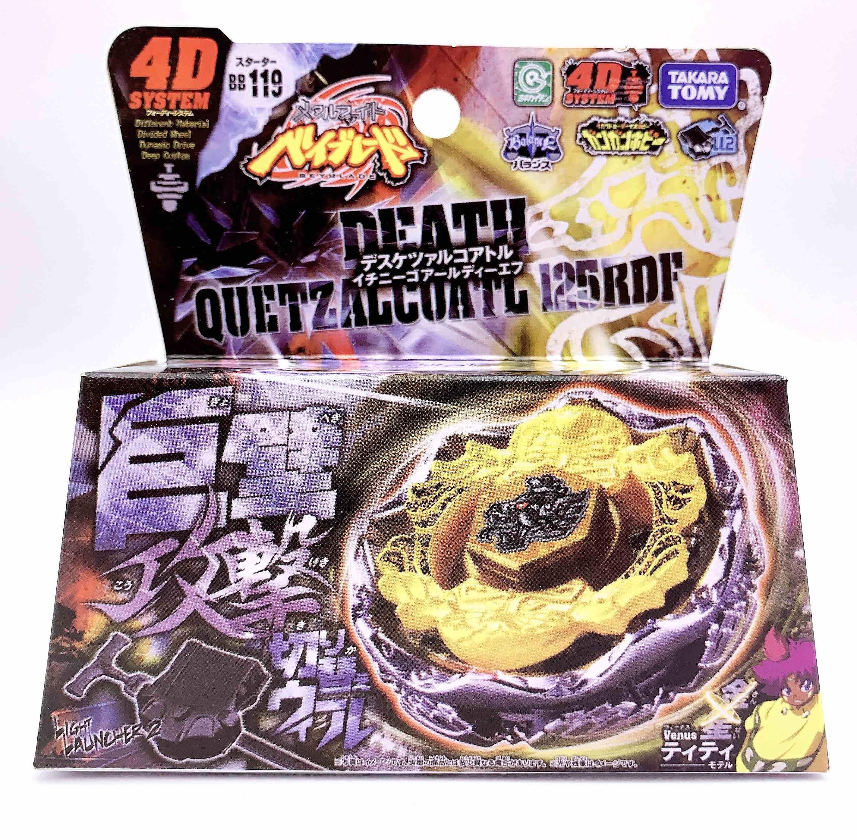 Takara tomy beyblade BB119 Death Quetzalcoatl 125RDF LAUNCHER
