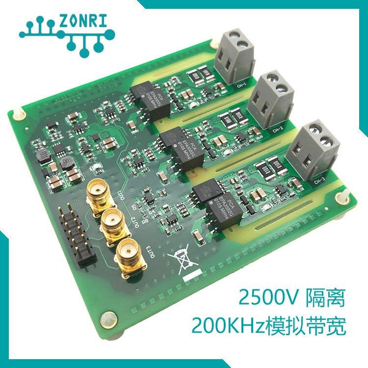 AMC1301 3-channel isolated current acquisition module 200KHz bandwidth three-phase motor analog isolation