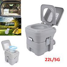 Yonntech Portable 22L 5G toilette toilette Potti caravane camping toilette voyage toilette gris
