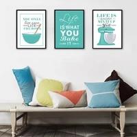 Affiches et imprimes de cuisine moderne et securitaire  decoration de vie  peintures murales  cadeaux pour meres  decoration artistique de maison