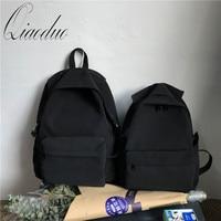 Qiaoduo Waterproof Nylon Backpacks Women Bag Fashion Backpack For Women Big Small Travel Backpack Female Shoulder Bag Mochilas