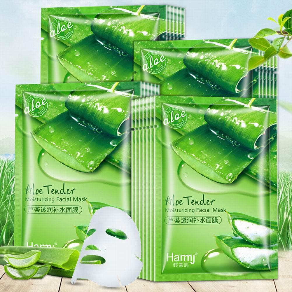 Natural Aloe moisturizing mask acne oil control mask skin care products
